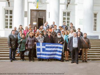 """Ч. 1. Участь членів Товариства в Міжнародній конференції """"Грецька громада Ніжина: історія та сучасність"""" 27-28 квітня 2017 року м. Ніжин (Україна)."""