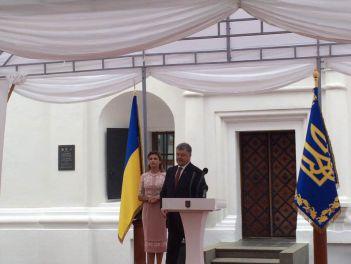 Прием по приглашению Президента Украины П.А. Порошенко и его жены Марины Порошенко ко Дню независимости Украины