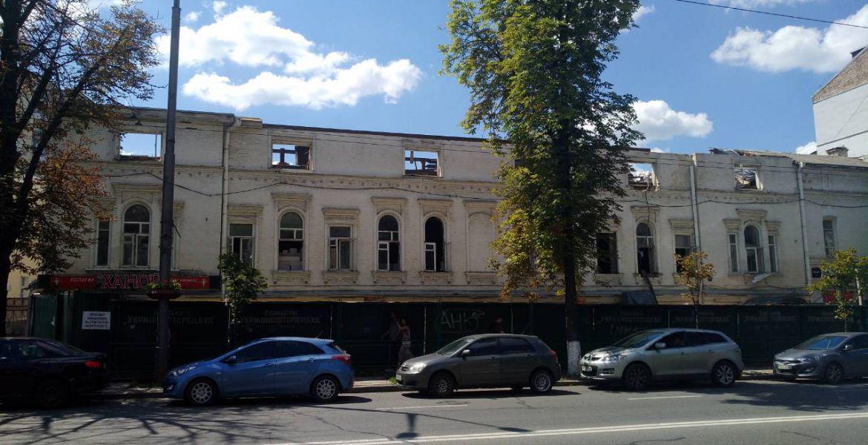 """Поточний стан будівлі """"Садиба Іпсіланті"""""""