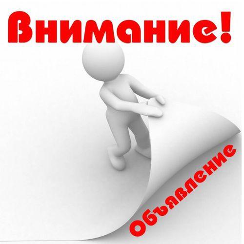 «Архівні слухання на тему: «Греки України: документальний екскурс в історію»