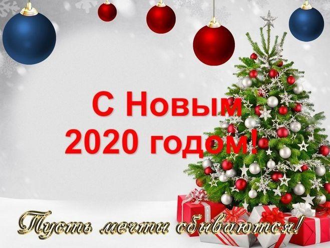 Члены общества поздравляют председателя общества Корецкого Н.Х. с Новым Годом