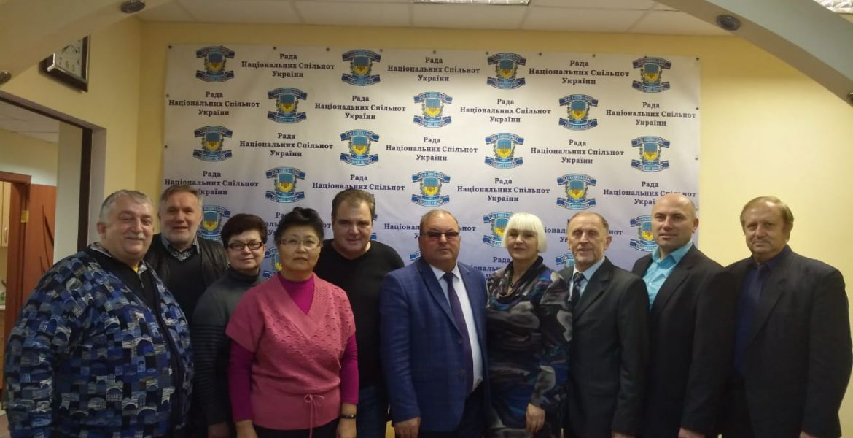 Президія Ради національних спільнот України - єдина команда