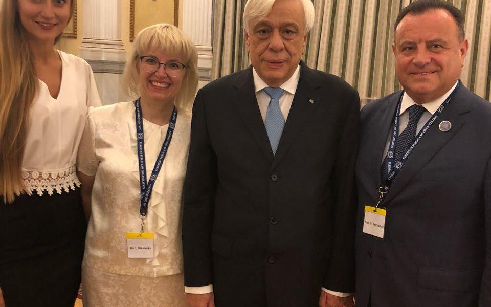 Зустріч ректора ДЮІ В. М. Бесчастного з Президентом Грецької Республіки Прокопісом Павлопулосос