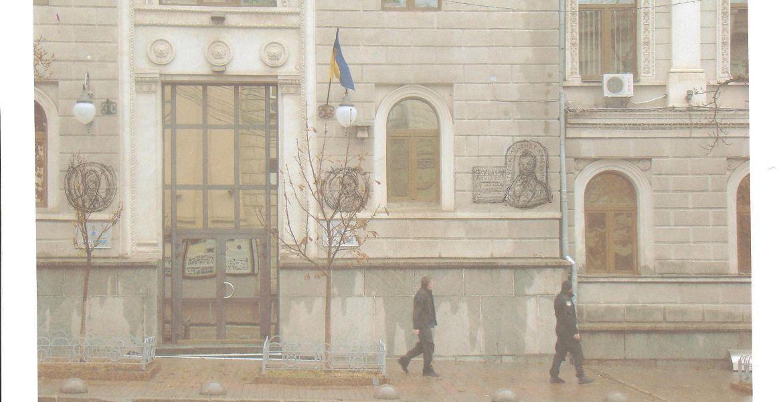 Про увічнення пам'яті знаменитого Київського губернатора, відомого мецената, який багато зробив для Києва - Івана Івановича Фундуклея