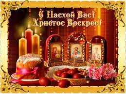 Запрошення на Богослужіння до Свято-Іллінської Церкви на Подолі та Собору Святої княгині Ольги на Харківському житловому масиві