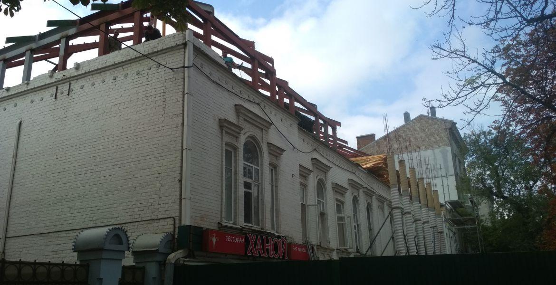 """""""Реконструкція"""" будинку Іпсіланті"""