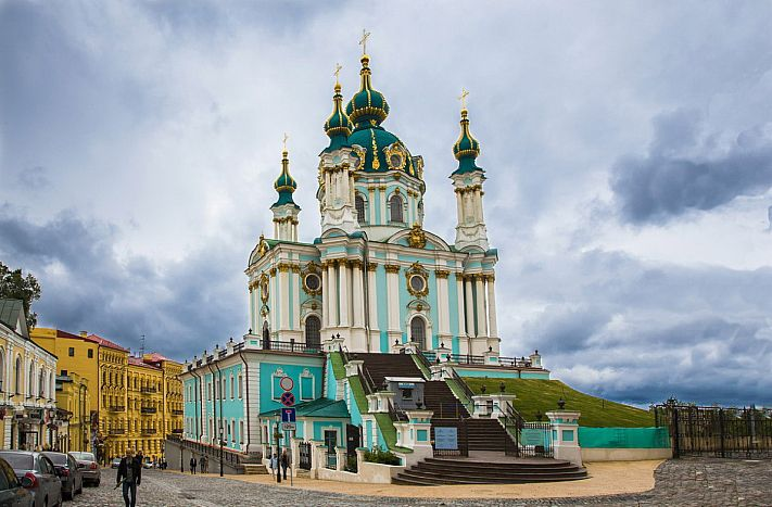 Приглашение на празднично-рождественскую литургию для греков Украины и Киева
