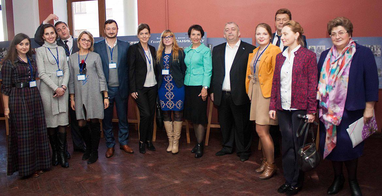 Міжнародна наукова конференція молодих вчених 2016 року