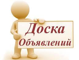 Мітинг за участі всіх греків Києва і  філеллінів з вимогою відміни незаконного виводу будинку-садиби Костянтина Іпсіланті з переліку історичних пам'яток