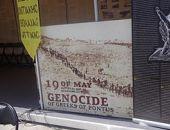 19 мая - день скорби для греков-понтийцев, для греков всего мира