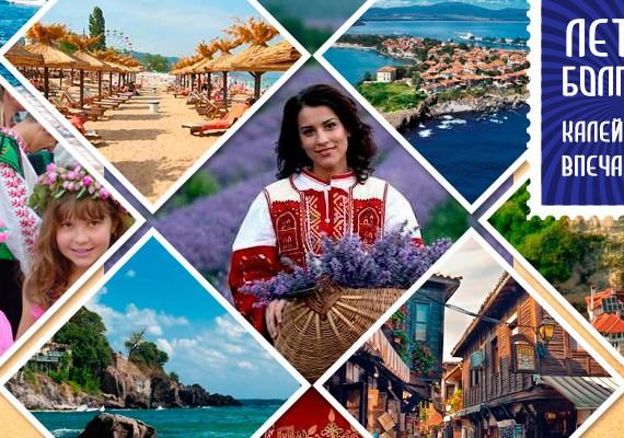 Міжнародні фестивалі творчості, які проводяться в чудовому місці - м. Бургас (Республіка Болгарія) на березі Чорного моря