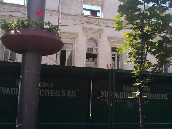 Обращение к грекам по состоянию усадьбы Ипсиланти