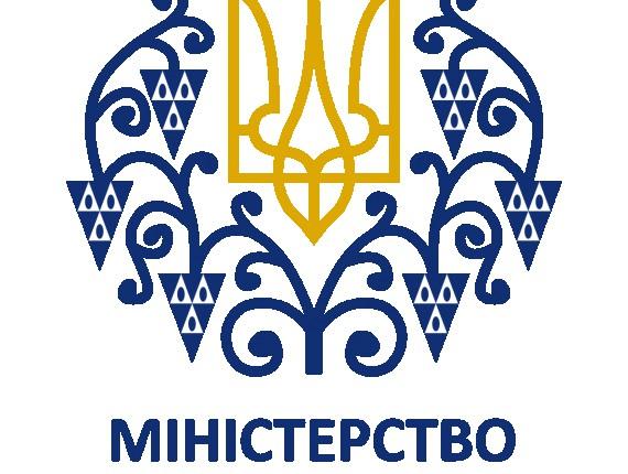 План роботи Громадської ради при Міністерстві культури України