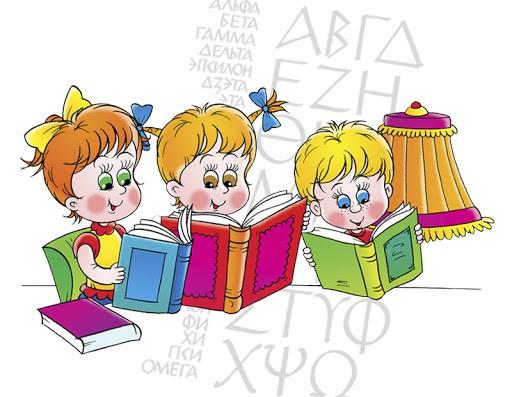 Празднование Всемирного дня греческого языка