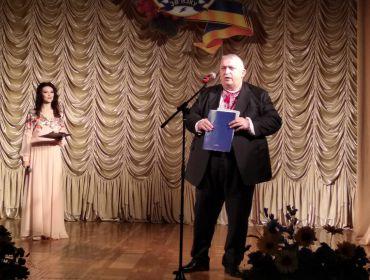 Шевченковские чтения в Раде национальных сообществ Украины