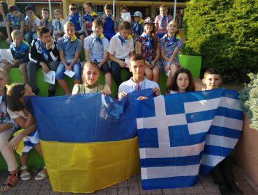 Відпочинок дітей членів КМТГ ім. К. Іпсіланті в Греції