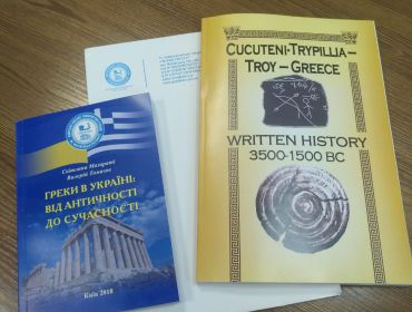 Презентація книжок Мазараті С.М., Томазова В.В., Мосенкіса Ю.Л.