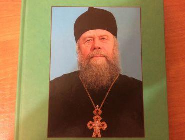 Встреча с Настоятелем Храма Равноапостольной Ольги Отцом Всеволодом