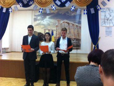 """Театралізоване дійство, присвячене Грецькому святу до  """"Дня Охі !"""" у школі № 94 """"Еллада"""""""