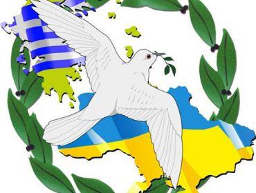 """Привітання з Днем незалежності Греції від Голови ГС """"Київське міське товариство греків імені К. Іпсіланті"""""""