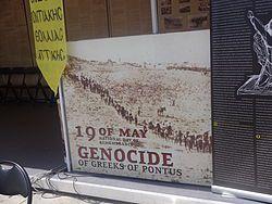 19 травня - день скорботи для  греків-понтійців, для греків всього світу