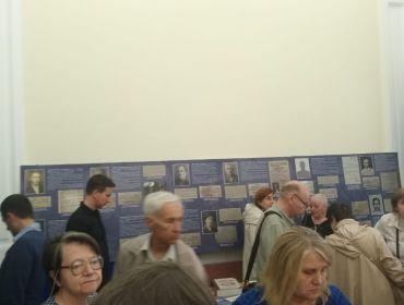 Открытие выставки в КГГА, посвященной репрессированным грекам Киева
