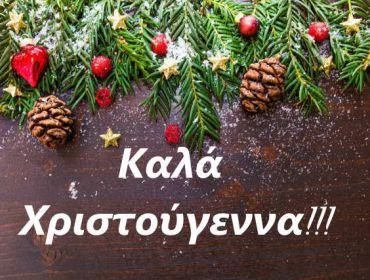 Вітальне слово Президента Грецької Республіки з нагоди Різдва та новорічних свят