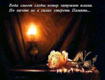 Зберігаємо пам'ять і ми - греки Києва по незаконно убієнним грекам 1937-1938 років