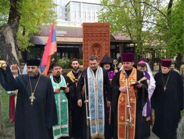 24 апреля -  день памяти жертв геноцида - представителей армянского народа