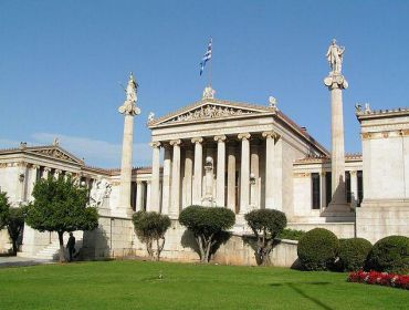 5 жовтня розпочався новий навчальний рік в Центрі вивчення новогрецької мови Національного університету імені Каподістрія в м.Афіни