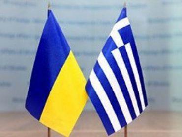 Привітання з Днем Незалежності з Греції