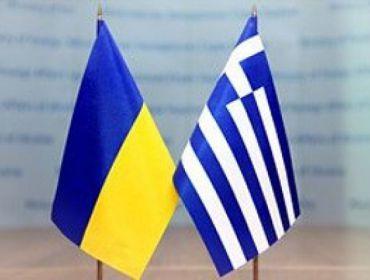 Звернення від Союзу греків України