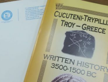 """Електронна книга """"Трипілля - Троя - Греція. Писемна історія 3500 - 1500 рр до н.е."""""""