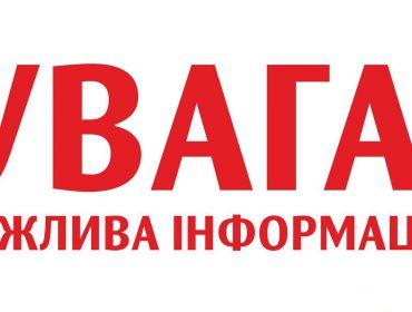 ЗВЕРНЕННЯ до еллінів, членів грецьких товариств та національно-культурних об'єднань щодо ситуації у Федерації грецьких товариств України