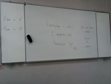 Національний університет імені Каподістрія ( м.Афіни).