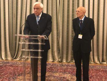 Міжнародна конференція в Європейській організації публічного права