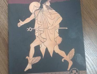 Вийшов перший номер щорічного українсько-грецького альманаху «Вісник-Ангеліафорос».