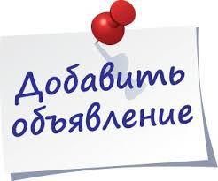 Στις 24 Μαρτίου 2018, στις 10 το πρωί στην αίθουσα συναρμολόγησης στον δεύτερο όροφο του Σώματος Συγγραφέων της Ένωσης Συγγραφέων της Ουκρανίας, θα πραγματοποιηθεί συνάντηση με συγγραφείς, ποιητές, ερευνητές, εκπροσώπους των εθνικών κοινοτήτων της Ουκρανί