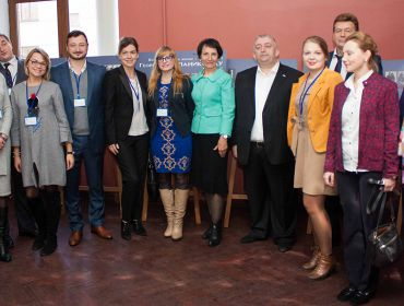 Международная научная конференция молодых ученных 2016 года